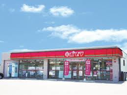 ポプラ 太陽会館平井店の画像1