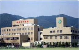 姫路田中病院の画像1