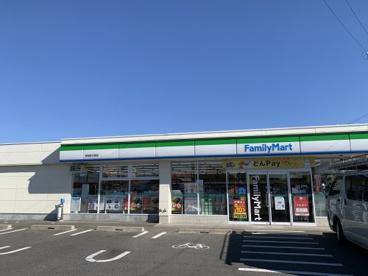 ファミリーマート 幸田町芦谷店の画像1