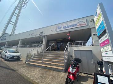 SUPER MARKET YAMAKA(スーパーマーケットやまか) 遠藤店の画像1