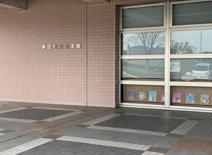 幸田町立図書館