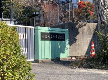幸田保育園の画像1