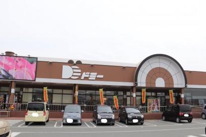 ドミー 三谷店の画像1