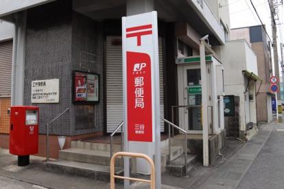三谷郵便局の画像1
