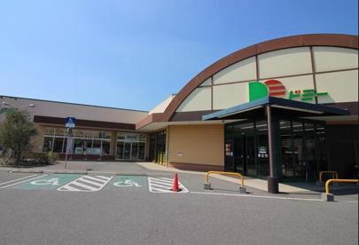 ドミー 吉良店の画像1