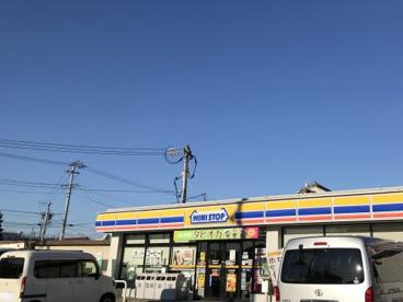 ミニストップ 吉良吉田店の画像1