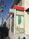 吉良吉田郵便局