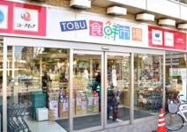 TOBU食鮮市場 せんげん台店