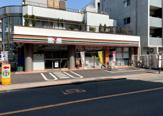 セブンイレブン 府中八幡町店