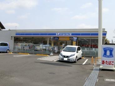 ローソン 王禅寺東交差点前店の画像1