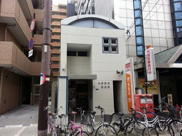 大阪高津郵便局の画像1