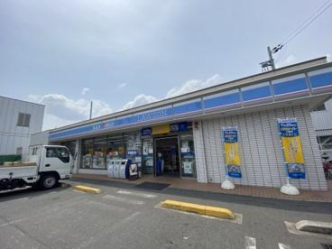 ローソン 門真江端町店の画像1