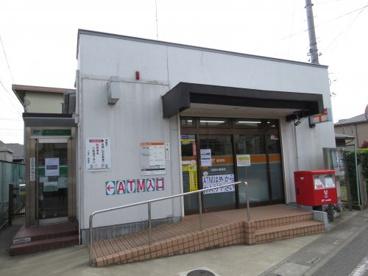 川越宮元郵便局の画像1