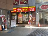 すき家 豪徳寺駅前店