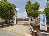 富久山幼稚園