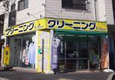 GoodNice(グッドナイス)クリーニング烏森駅前店
