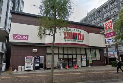 清水フードセンター西堀店の画像1