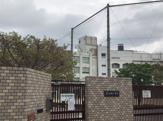 大阪市立大成小学校