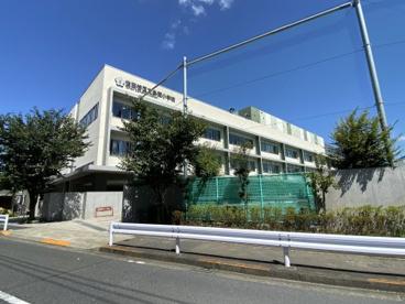 世田谷区立多聞小学校の画像1