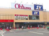 SuperValue(スーパーバリュー) 戸田店