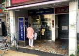 みずほ銀行 中村橋駅前出張所