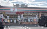 セブン-イレブン昭島拝島町4丁目店