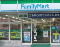 ファミリーマート 東浦和三丁目店