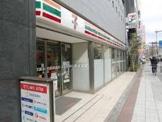 セブンイレブン 日本橋馬喰町店