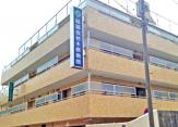 若木原病院