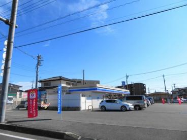 ローソン宇都宮鶴田二丁目店の画像2
