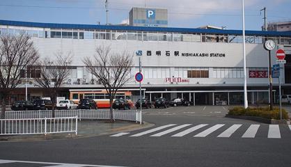 JR西日本 西明石駅 の画像1