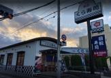 くら寿司 昭島駅前店