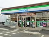 ファミリーマート 岡山倉益店