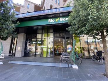 Bio c' Bon(ビオセボン) 池尻店の画像1