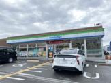 ファミリーマート 門真江端東店