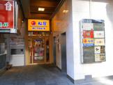 松屋六本木4丁目店
