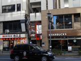 スターバックスコーヒー六本木7丁目店