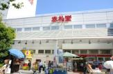 Akafudado(赤札堂) 清澄店