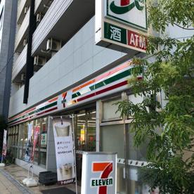 セブンイレブン 大阪日本橋駅東店の画像1