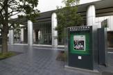 豊島区中央図書館