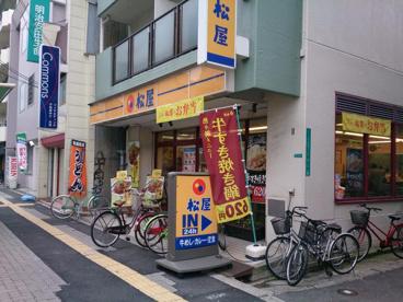 松屋 今里店の画像1