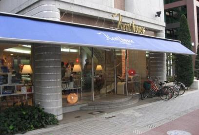 ケントハウス本店の画像1