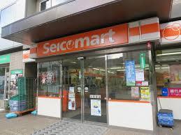 セイコーマート テルウェル店の画像1