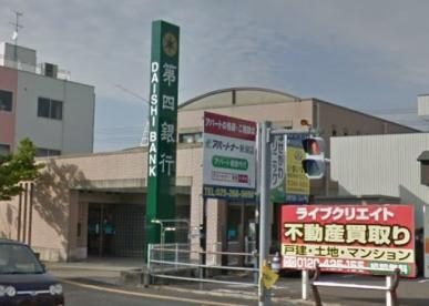 第四銀行坂井支店の画像1