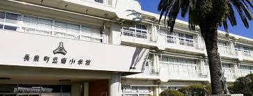 長泉南小学校の画像1