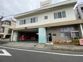世田谷消防署宮の坂出張所