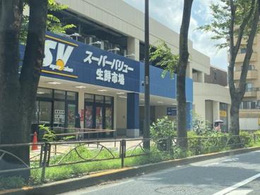 スーパーバリュー 世田谷松原店の画像1
