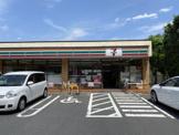 セブンイレブン 世田谷経堂3丁目店
