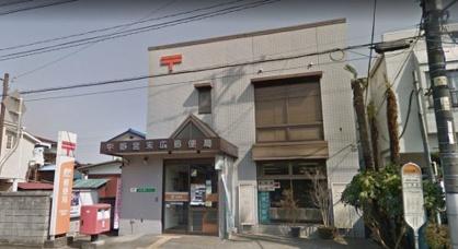 宇都宮末広郵便局の画像1