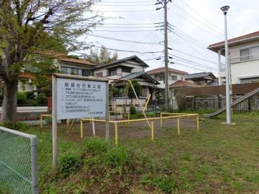 飯盛台児童公園の画像1